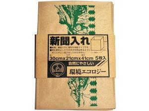 日本技研/新聞入れ 紙袋 5枚/KG-5