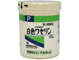 【第3類医薬品】薬)健栄製薬/白色ワセリン 500g【ココデカウ】