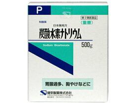 【第3類医薬品】薬)健栄製薬/炭酸水素ナトリウム 500g