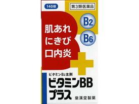 【第3類医薬品】薬)皇漢堂薬品/ビタミンBBプラス クニヒロ 140錠【ココデカウ】