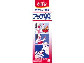 【第2類医薬品】薬)小林製薬/アッチ QQ 40g【ココデカウ】