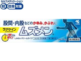 【第2類医薬品】薬)小林製薬/ムズメン 15g【ココデカウ】