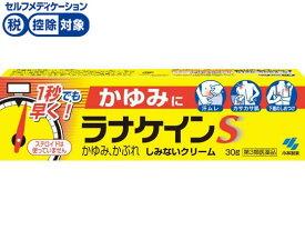 【第3類医薬品】薬)小林製薬/ラナケインS 30g
