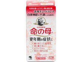 【第2類医薬品】薬)小林製薬/命の母A 420錠【ココデカウ】