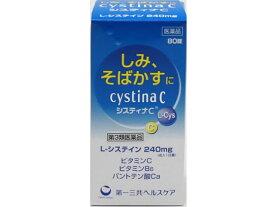 【第3類医薬品】薬)第一三共/システイナC 80錠