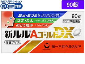 【第(2)類医薬品】★薬)第一三共/新ルルAゴールドDX 90錠