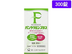 【第3類医薬品】薬)第一三共/パンラクミンプラス 300錠