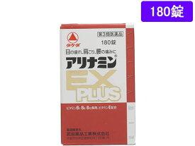 【第3類医薬品】薬)タケダ/アリナミンEXプラス 180錠