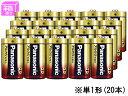 パナソニック/アルカリ乾電池 単1 20本/LR20XJ/4SW