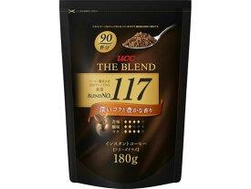 UCC/ザ・ブレンド117 詰替用 180g