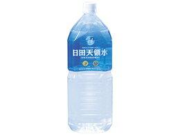 日田天領水 2L [10本]