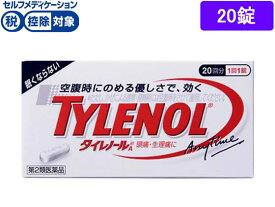 【第2類医薬品】薬)タケダ/タイレノールA 20錠