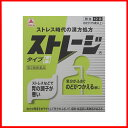【第2類医薬品】薬)武田薬品/ストレージタイプH 12包 ランキングお取り寄せ