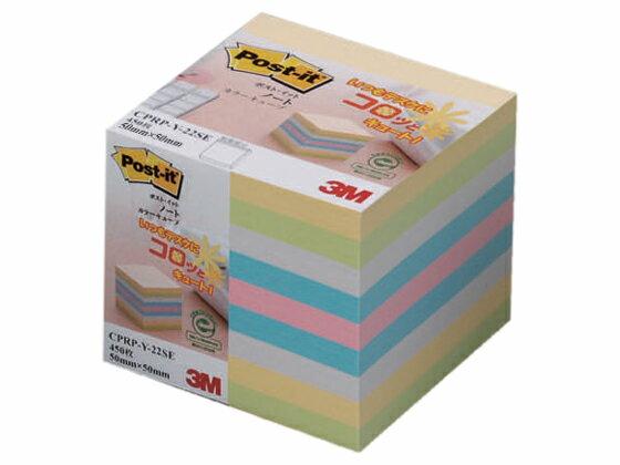 3M/ポスト・イット再生紙カラーキューブ50×50mm5色ミックス/CPRPY22SE