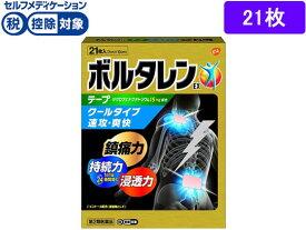 【第2類医薬品】★薬)グラクソ・スミスクライン/ボルタレンEXテープ 21枚