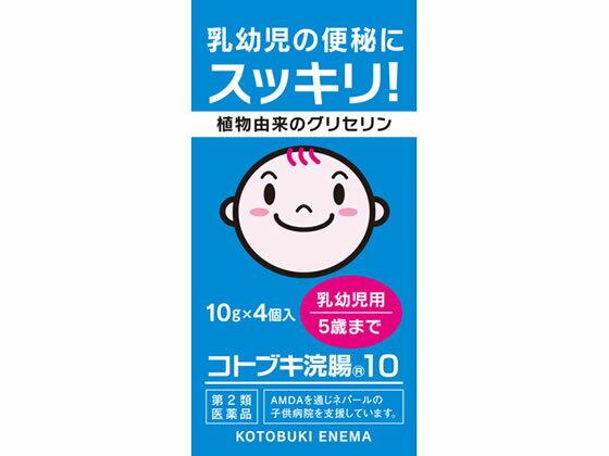 【第2類医薬品】薬)ムネ製薬/コトブキ浣腸10 10g×4【ココデカウ】