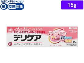 【第3類医薬品】薬)池田模範堂/デリケア 15g【ココデカウ】