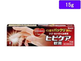 【第3類医薬品】薬)池田模範堂/ヒビケア軟膏 15g【ココデカウ】