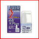 【第3類医薬品】薬)浅田飴/アズレンのどスプレー 30ml ランキングお取り寄せ