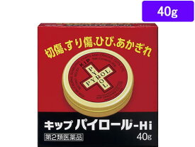 【第2類医薬品】薬)キップ薬品/キップパイロール-Hi 40g