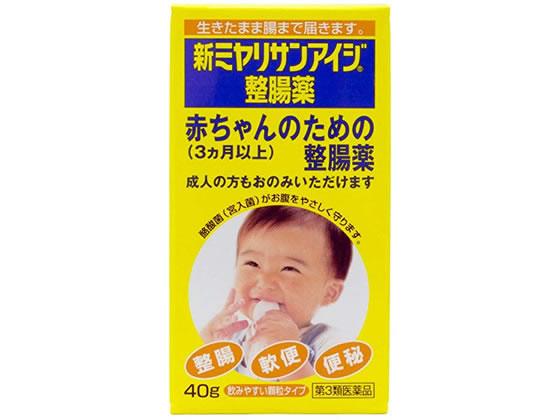 【第3類医薬品】薬)ミヤリサン製薬/新ミヤリサンアイジ 整腸薬40g