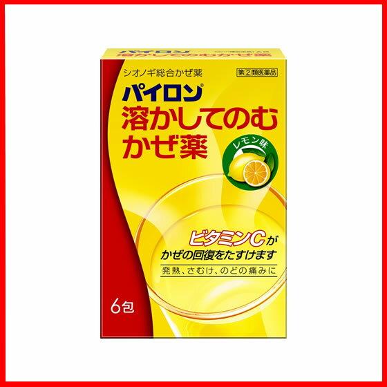 【第(2)類医薬品】薬)シオノギ製薬/パイロン溶かしてのむかぜ薬6包