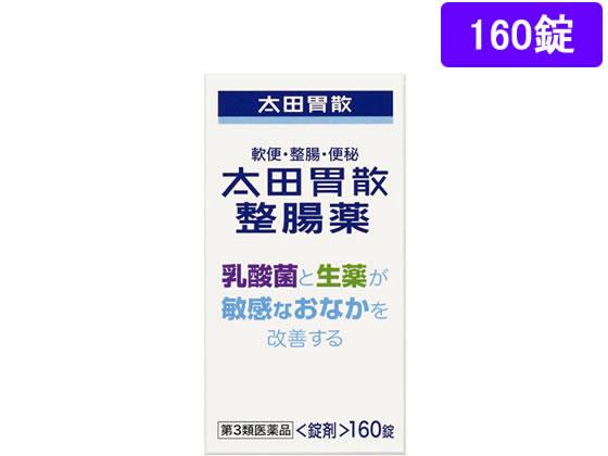 【第3類医薬品】薬)太田胃散/太田胃散整腸薬 160錠