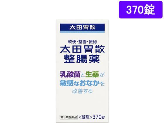 【第3類医薬品】薬)太田胃散/太田胃散整腸薬 370錠