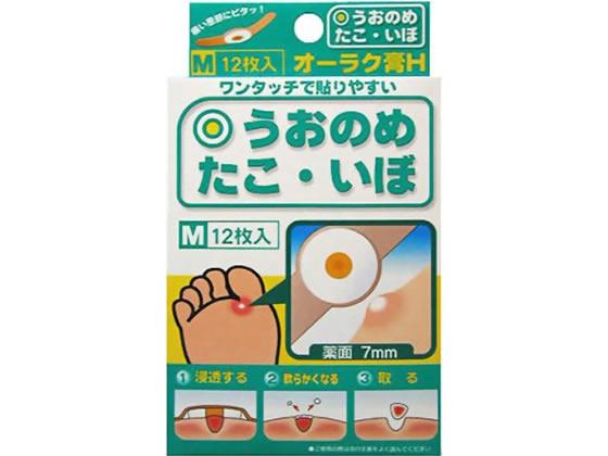 【第2類医薬品】薬)共立薬品工業 /オーラク膏H Mサイズ12枚
