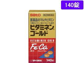 【第(2)類医薬品】薬)佐藤製薬/ビタミネンゴールド 140錠【ココデカウ】