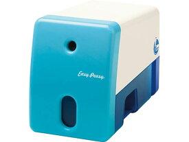 ソニック/イージーピージー 電動鉛筆削り ブルー/EK-7018-B