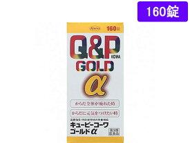 【第3類医薬品】薬)興和/キューピーコーワゴールドα 160錠