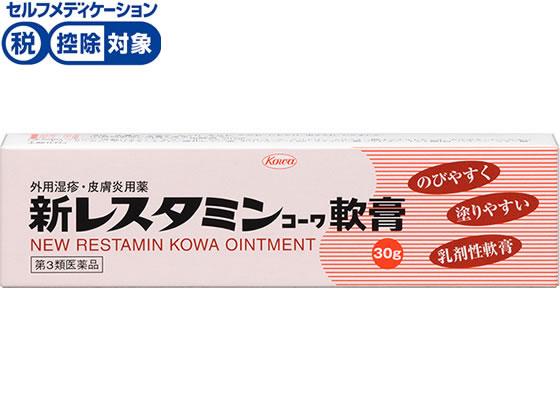 【第3類医薬品】薬)興和新薬/新レスタミンコーワ軟膏 30g