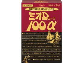 【第3類医薬品】薬)興和/ミオDコーワ100α 50ml×2本