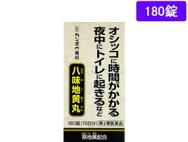 【第2類医薬品】薬)クラシエ/八味地黄丸A 180錠