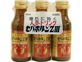 【第3類医薬品】薬)クラシエ/セパホルンZIII 100ml×3本