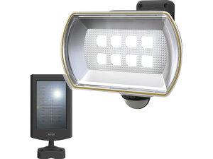 ムサシ/8W ワイド フリーアーム式 LEDソーラーセンサーライト/S-80L