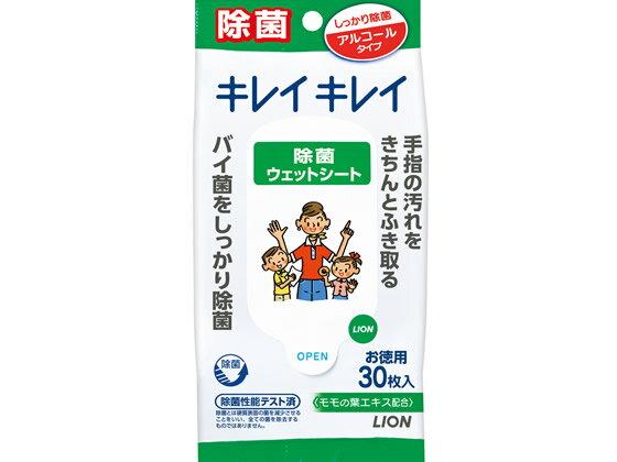 ライオン/キレイキレイ お手ふきウェットシート [アルコールタイプ] 30枚