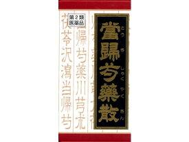 【第2類医薬品】薬)クラシエ/当帰芍薬散錠 180錠