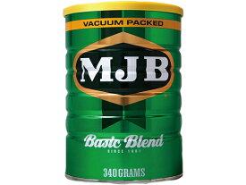 MJB/レギュラーコーヒー ベーシックブレンド 340g缶