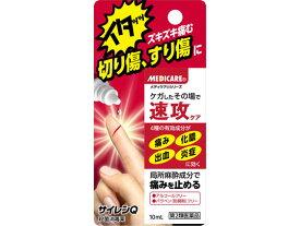 【第2類医薬品】薬)森下仁丹/メディケア サイレンQ 10ml