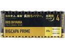アイリスオーヤマ/アルカリ乾電池 BIGCAPA PRIME 単4形20本パック