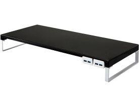 リヒトラブ/机上台 幅590mm USB3.0ハブ付 黒/A7334-24