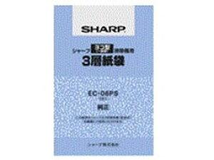 シャープ/交換紙パック 3層紙袋(5枚入)/EC-06PS