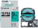 キング/PRO用テープ パステル 9mm 緑/黒文字/SC9G