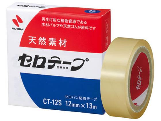 ニチバン/セロテープ 12mm×13m 小巻/CT-12S