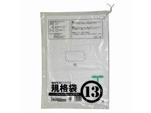 紺屋商事/HD1 紐付規格袋 13号 100枚入/00722313