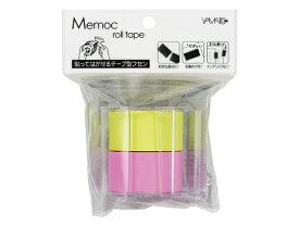 ヤマト/メモック・ロールテープ蛍光 ローズ+レモン/NORK-25CH-6A