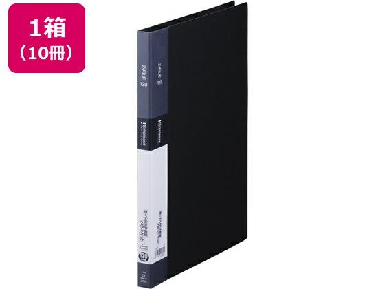 キングジム/シンプリーズZファイル A4タテ とじ厚12mm 黒 10冊