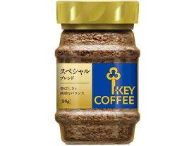 キーコーヒー/スペシャルブレンド 90g